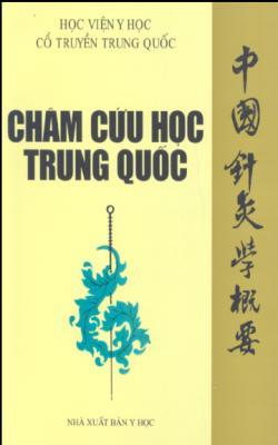 Châm Cứu Học Trung Quốc