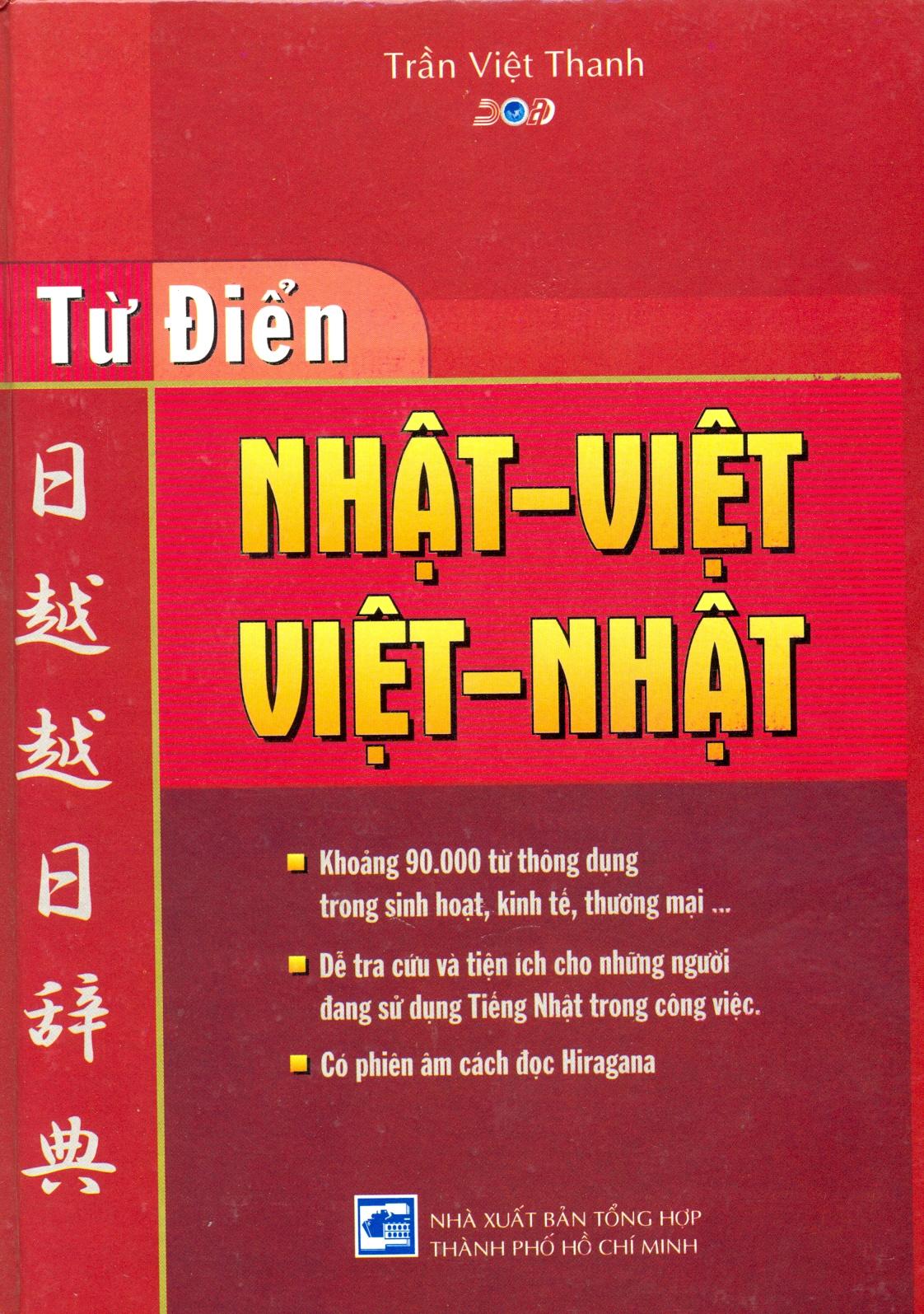 Từ Điển Nhật-Việt Việt-Nhật