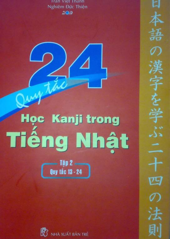 24 Quy Tắc Học Kanji - Tập 2