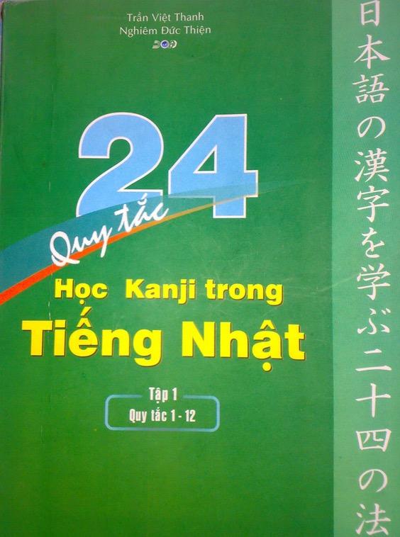 24 Quy Tắc Học Kanji - Tập 1