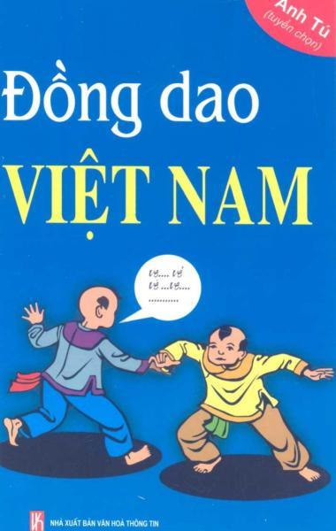 Đồng Dao Việt Nam