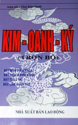 Kim Oanh Ký (Trọn Bộ )