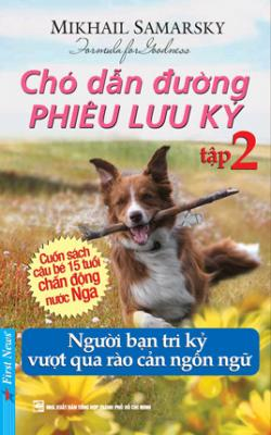 Chó Dẫn Đường Phiêu Lưu Ký - Tập 2